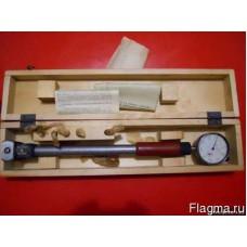 Куплю Нутромер индикаторный НИ-10, НИ-18, НИ-50, НИ-100, НИ-160, НИ-250, НИ-450, НИ-700, НИ-1000